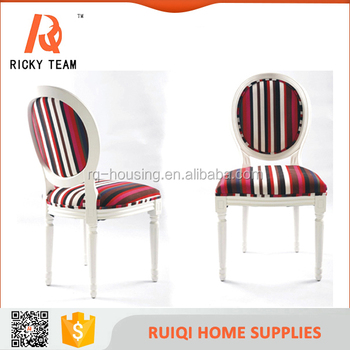 Colorful Stripe Fabric Louis Dining Chair French Script Ghost