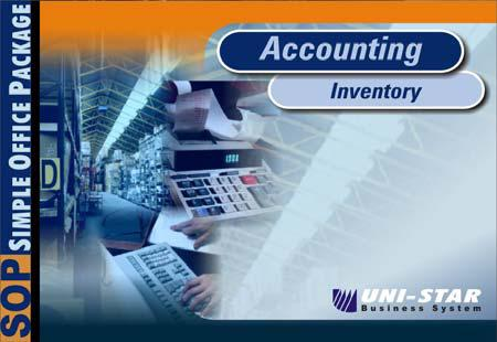 Uni-Star Accounting Inventory Software