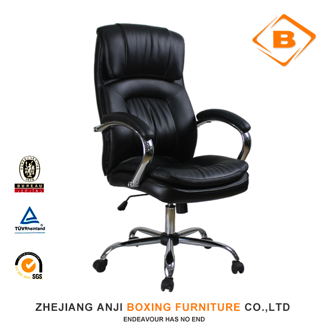 Artificial Ergonomic Modern Leather Office Chair Swivel Chair