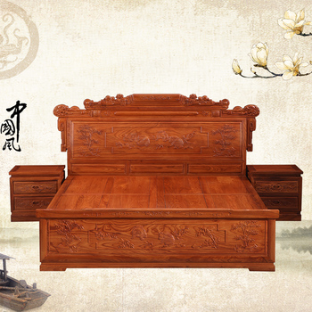 Antique Chinese Wedding Bed Bedroom Rosewood Furniture/bed Side Table/  Wooden Bed Design