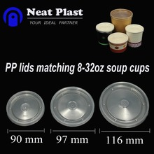 90mm 97mm 116mm Disposable Plastic PP Lids Covers for Paper Soup Cups