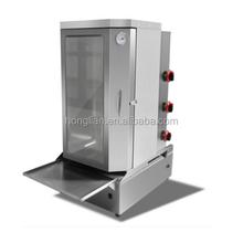 turkey roaster/commercial roaster/stainless steel pig roaster