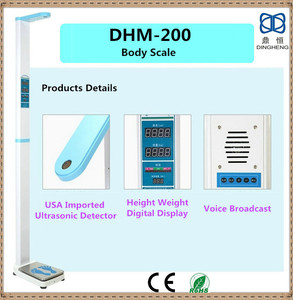 DHM-200 coin operated weighing machine , Bluetooth Rs232 connection with  computer, ultrasonic weight scale