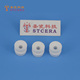 STCERA YTZP Yttria Stabilized Zirconia Ceramic Collar Tube
