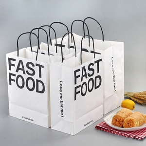 Biodegradable white cardboard paper bag, kraft paper bag for fast food