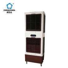 High efficiency mobile portable air conditioners with cooling system