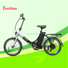 Folding,36v chinese prices battery 24 inch folding electric bike bicycle