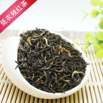 China tea factory offer good yunnan black tea price, red tea, ask free samples