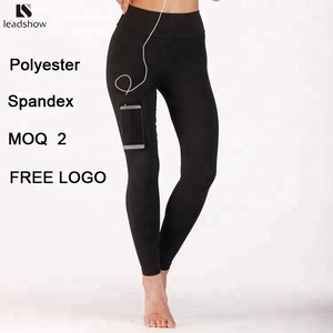 China Fitness & Yoga Wear, Sportswear suppliers and