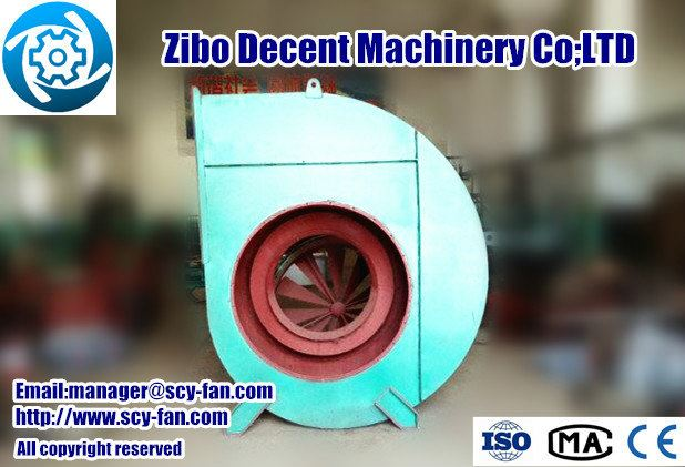 Low Noise Fan for Coal powder delivery with cyclone dust extractor