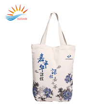 Promotional recycled shopper white foldable organic custom cotton tote bag