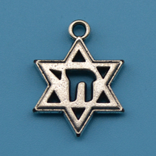 Lead And Nickle Free Charm ,Chai And Star Of David Charm For Bracelets, Hexagram Jewish Charm