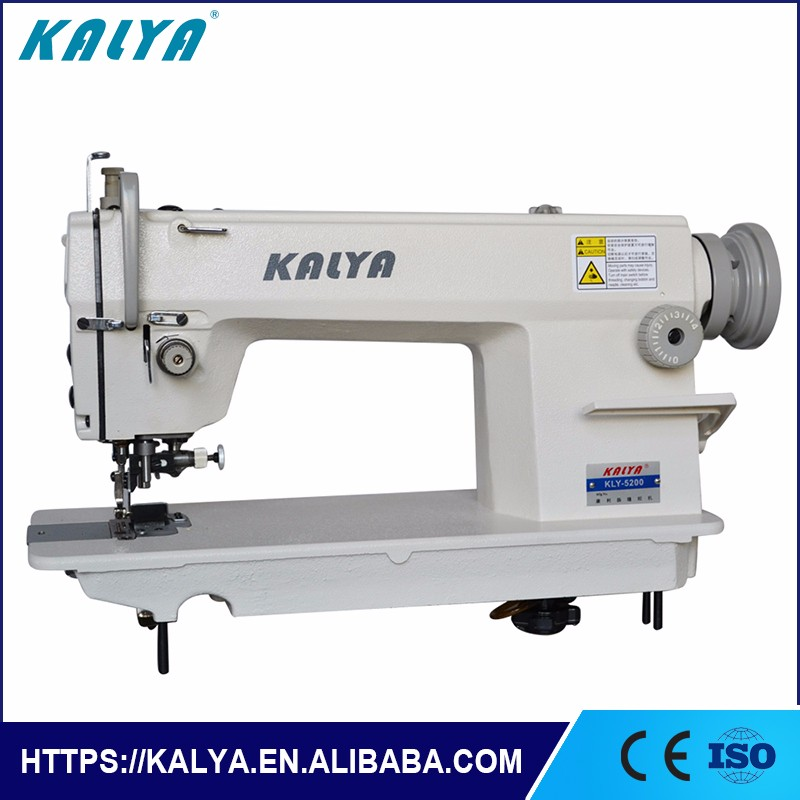 Kly40 Industrial Gemsy Sewing Machine With Vertical Edge Trimmer Classy What Is A Vertical Sewing Machine
