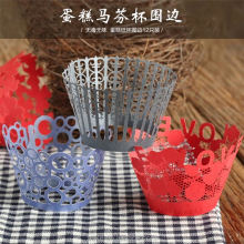 Best selling fashion design durable decorative cake wrapper