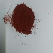 Best Price Synthetic Fe2o3 96% Iron Oxide Red 130 Pigment/ Powder