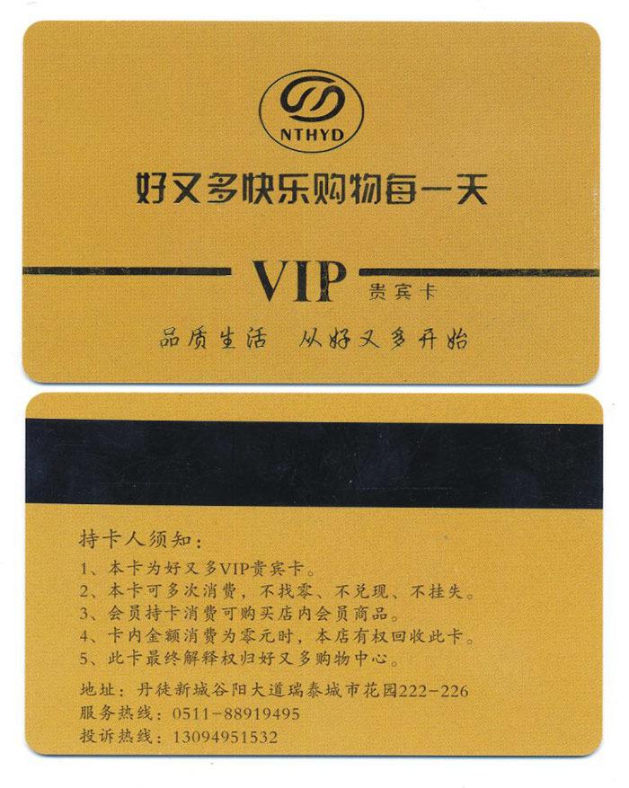 New Custom Cheap Price Sample Plastic Gym Membership Card View – Membership Card Samples