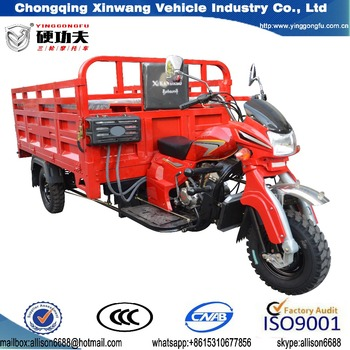 2017 new kind cheap three wheel motorized vehicle/cargo tricycle