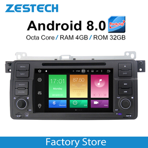 ZESTECH android 7.1 8.0 car stereo for bmw e46 m3 car dvd player 1998 - 2006 Dashboard Placement