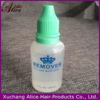 Factory wholesale hair extension tool hair extension remover