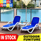 In stock High Quality New Design Waterproof sun lounger chair Garden Furniture pvc material