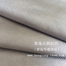 Sell Silver Fabric Coated Conductive Silver Fabric LXG-1