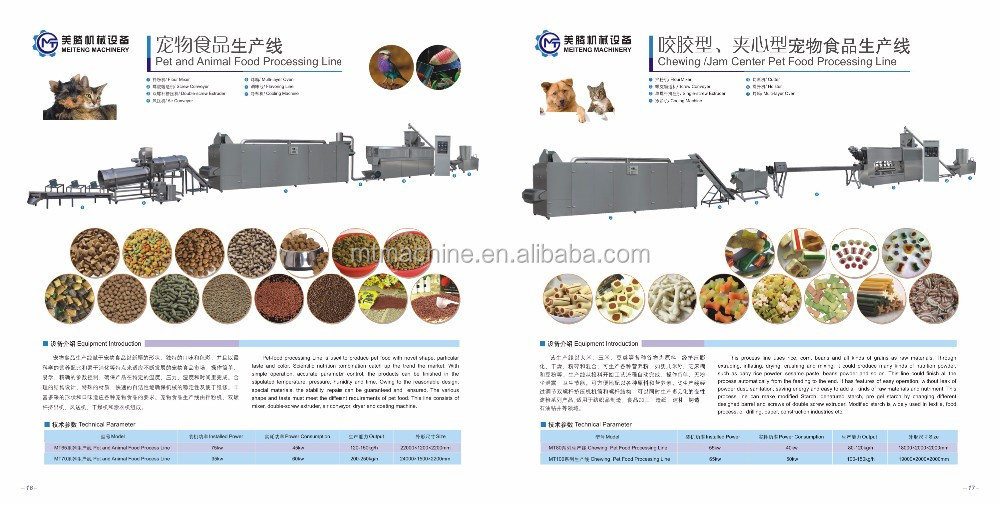 Reliable quality different capacity pet dog cat fish food machine