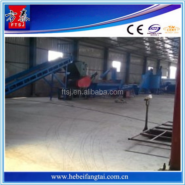 1000kg/h Carbon Steel PET Hot Washing and recycling Line hot sale