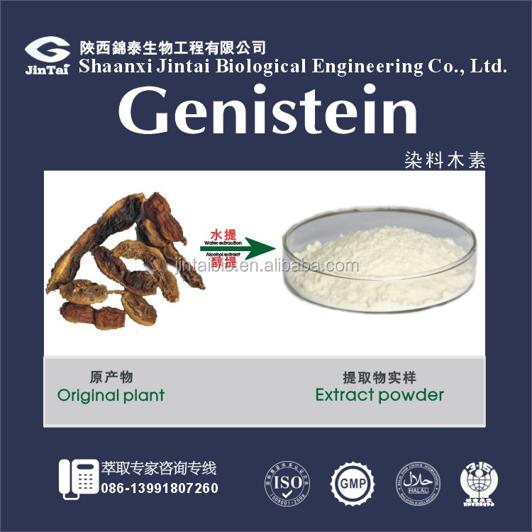 high quality genistein extract powder 98%