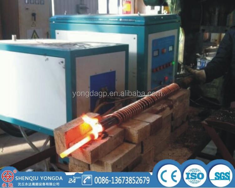 Quenching And Forging Induction Heating Machine Wzp-160