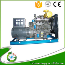 Weifang 30kw Diesel Generator set From China factory