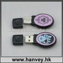 8gb transcend usb flash drive