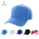 Extra thick white blank pure color cotton cap