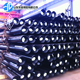 API Spec 5CT seamless carbon steel oil well casing pipe