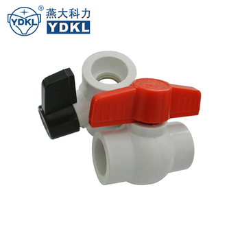 Best Price 4 inch 6 inch 110mm pvc ball valve hot water ball valve plastic valve
