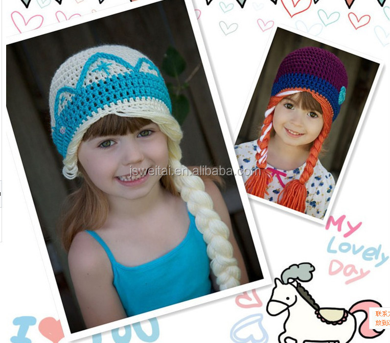 51f1759ac03 Cute funny NEW FROZEN baby princess crochet Elsa hat handmade crochet  cartoon hat