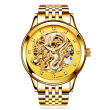 22K automatic gold watch with PVD coating with wooden watch box