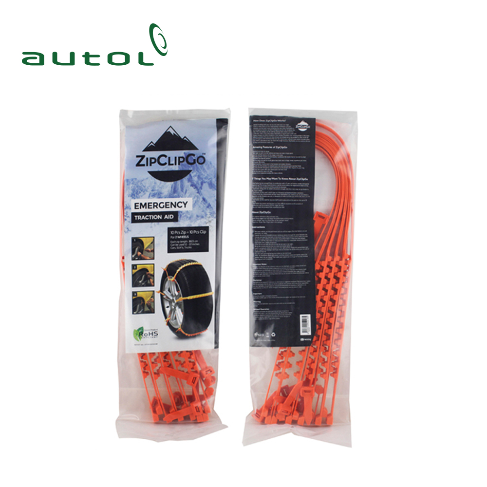 Anti-slip Chain Vehicle Snow Chains Ice & Snow Traction Cleats for Bad Weather better than Zip Grip Go zipclipgo traction aid