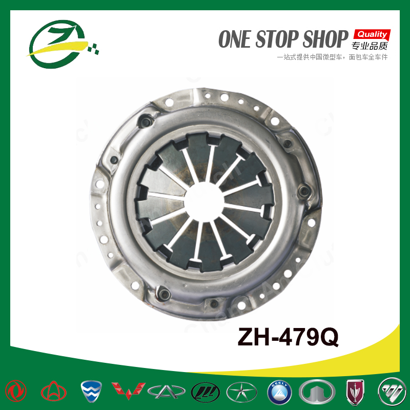 Auto clutch cover for LIFAN 320 330 520I 520 530 with LF479Q3 Engine clutch kit auto clutch auto spare parts