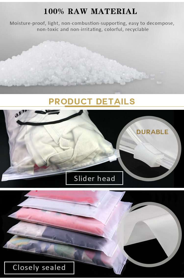"custom 25*30cm/10""x12"" lock frosted PVC zipper packing bag for clothing and cosmetic"