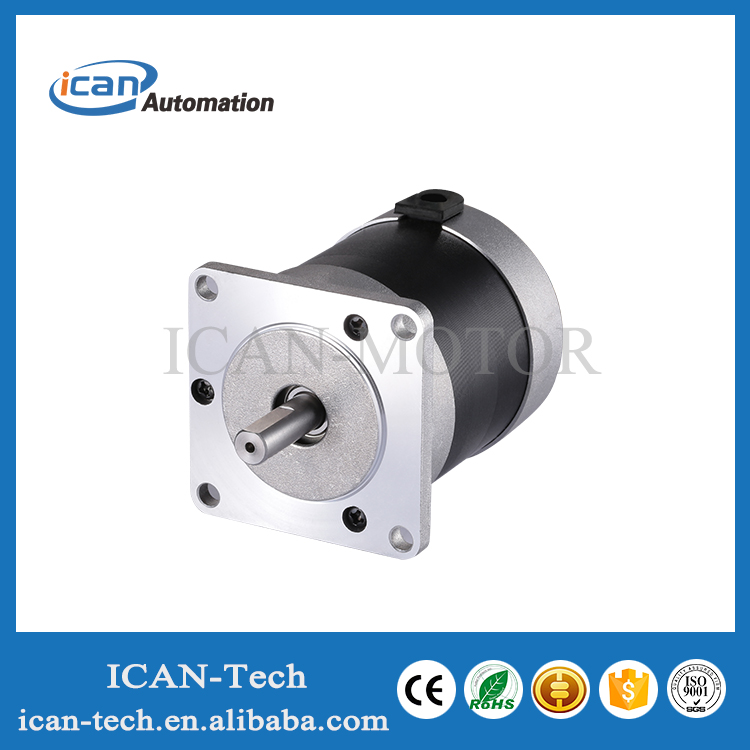 24V 125w high power bldc motor, original manufacture 57mm 70w 100w bldc motor