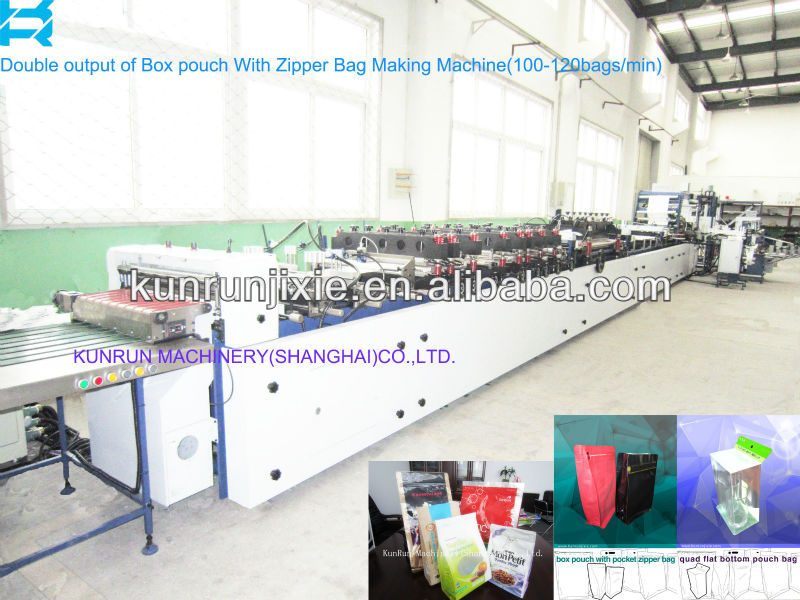 BOX POUCH WITH POCKET ZIPPER BAG MAKING MACHINE,2 lines. high speed,new production