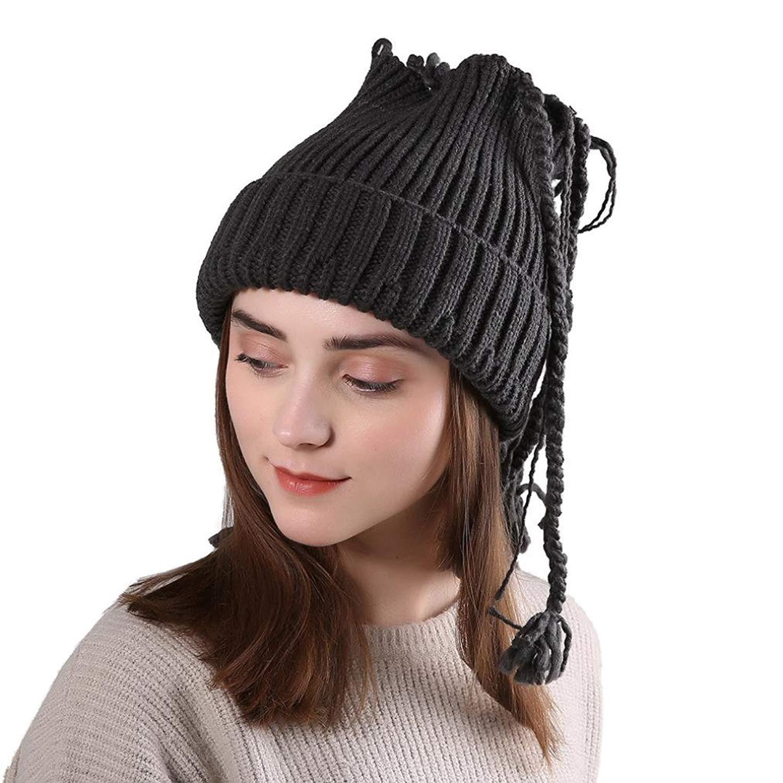 fe0e5140dde Get Quotations · Iuhan Fashion Men Women Knit Wool Manual Braid Beanie  Winter Hat Ski Crochet Cap