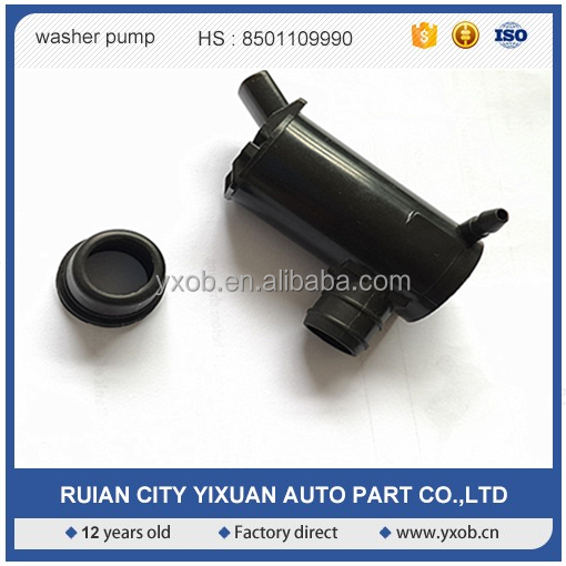 MAZDA Windshield washer pump wiper motor