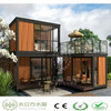 WPC Container house price
