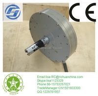2015 Disc Coreless PMG ! Richuan 1KW Vertical Wind Turbine Permanent Magnet Generator