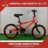 12INCH HI-TEN FULL SUSPENSION 6SPEED KIDS BIKE/KIDS DIRT BIKE BICYCLES/CHILD BICYCLE