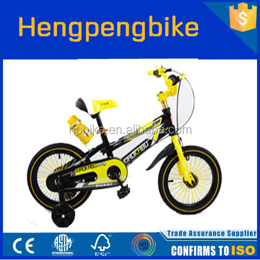 12 inch 14 inch 16 inch 18 inch yellow kids girls 4 wheel bike four wheel bicycle for 3 8 years old child