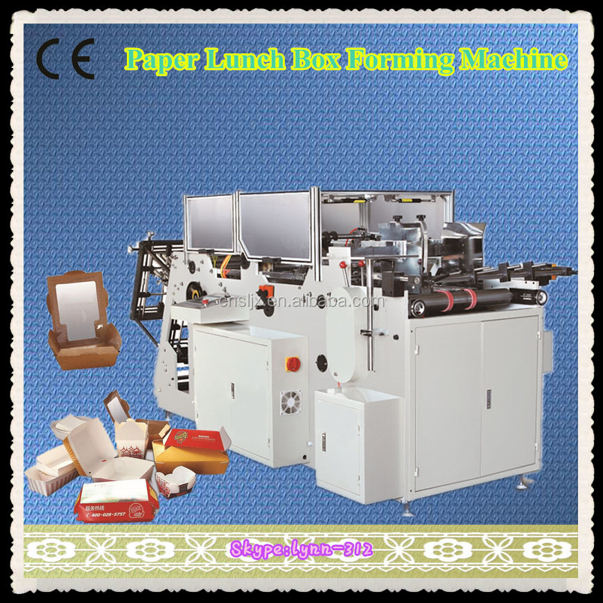 Favorites Compare china automatic food paper box making Machine , speed 60--160pcs/min