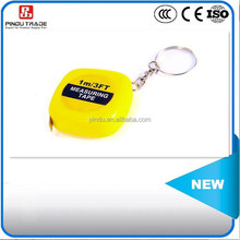 tape measure to print with keychain