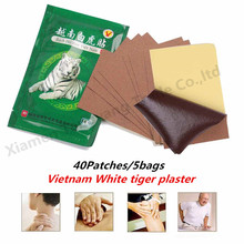 40Pcs/5bags White Tiger Active Meridians Paste Rheumatoid Arthritis Lumbar Cervical Spondylosis Plaster Tiger Balm